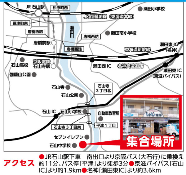 sltsg_new_map