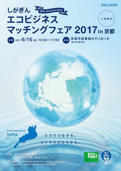 index_title2017
